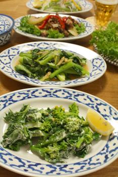 タイ風創作料理