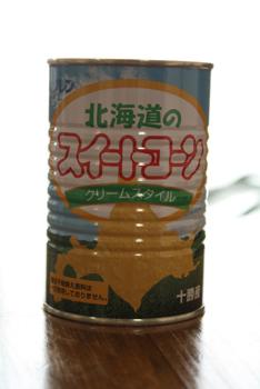 コーンクリーム缶