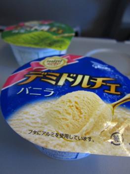 機内食アイスクリーム