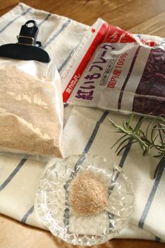 ふすま粉と紅芋フレーク