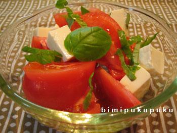 トマトバジル豆腐