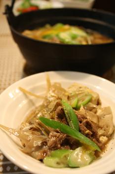 豆腐と牛肉の柳川