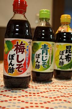 ヤマサぽん酢