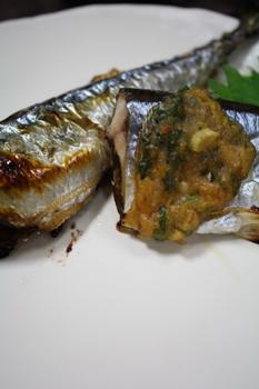 秋刀魚の香味味噌焼き